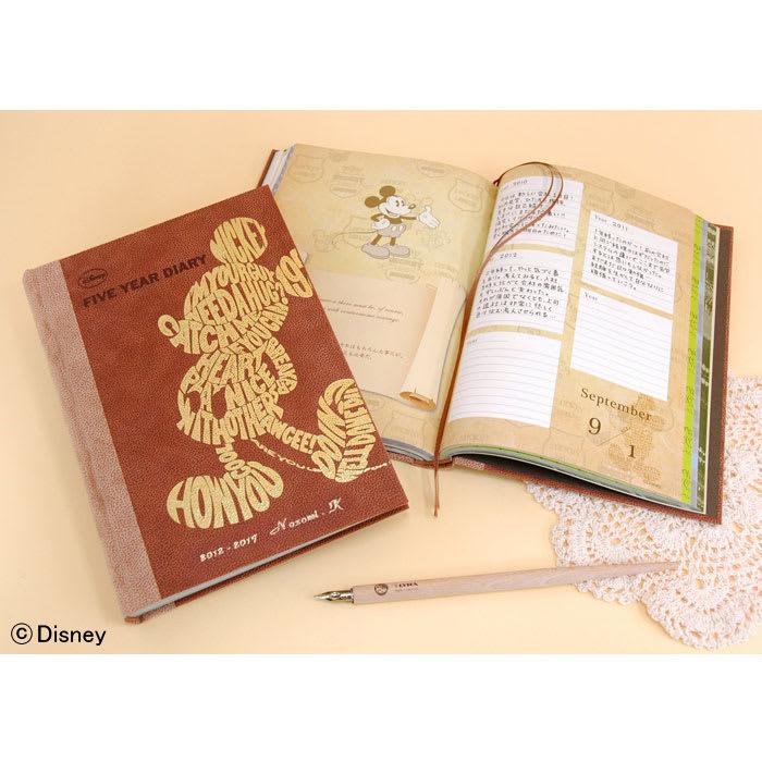 ディアカーズ5年日記 ウォルト・ディズニー名言集(名入れあり)|Disney(ディズニー)