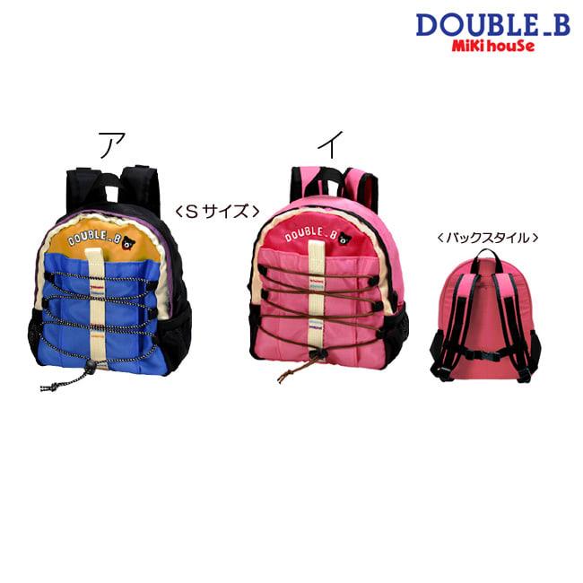 miki HOUSE(ミキハウス)/ダブルB 編み紐つきリュック Sサイズ ア:ブラック/イ:ピンク
