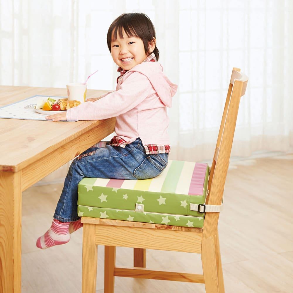 高さが変わるお食事クッションワイド マルチボーダー キッズ 子供・ベビー用品