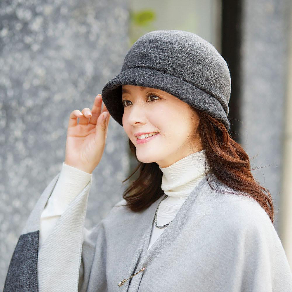 軽くてふんわり・こだわりウール帽子 日本製 (ア)ダークグレー