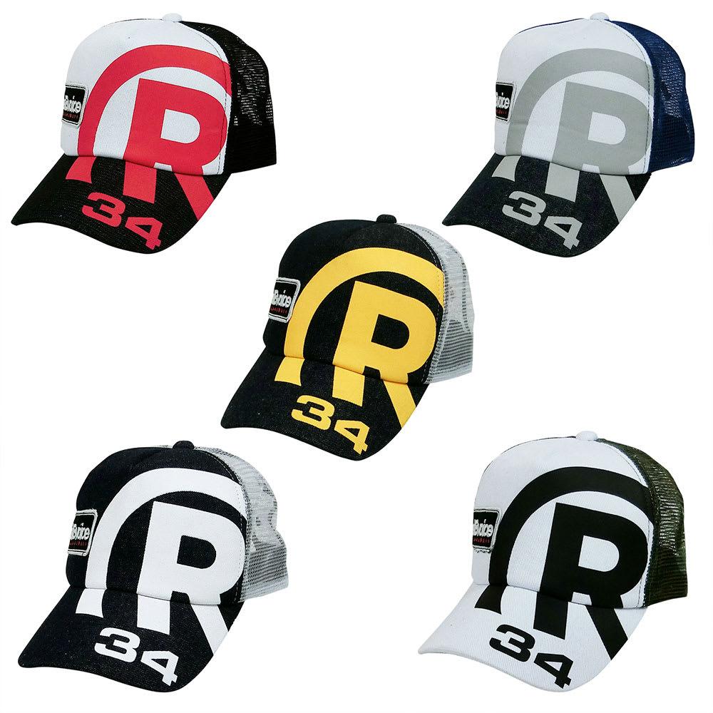 RealBvoice(リアルビーボイス)/メンズ R34 メッシュキャップ 左上から(オ)ブラック/レッド、(エ)ネイビー/グレー、中段(イ)ネイビー/イエロー、左下(ア)ネイビー/ホワイト、右下(ウ)ホワイト/ブラック、
