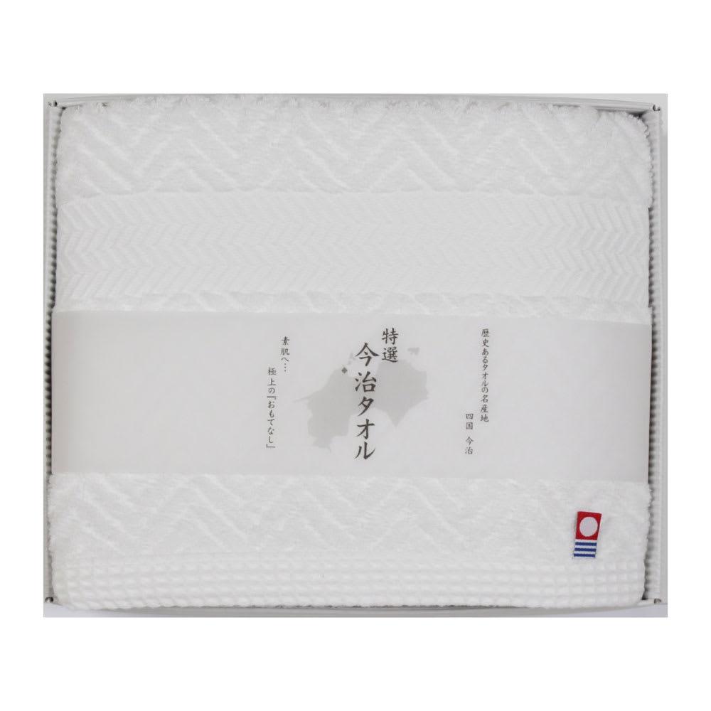 西川京都/今治産ギフトタオルシリーズ 白(バスタオル1枚セット)