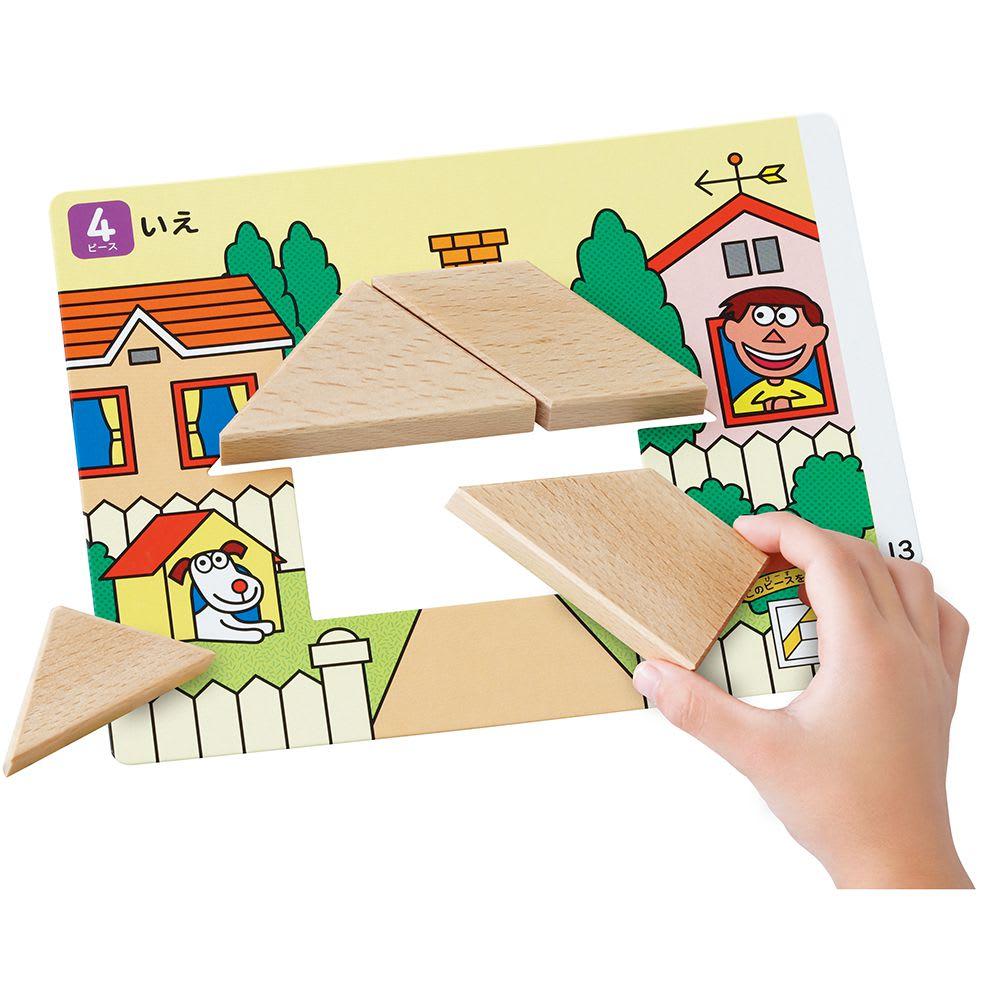 くもん/NEWたんぐらむ|知育玩具 楽しく遊びながら、図形の感覚を養います。
