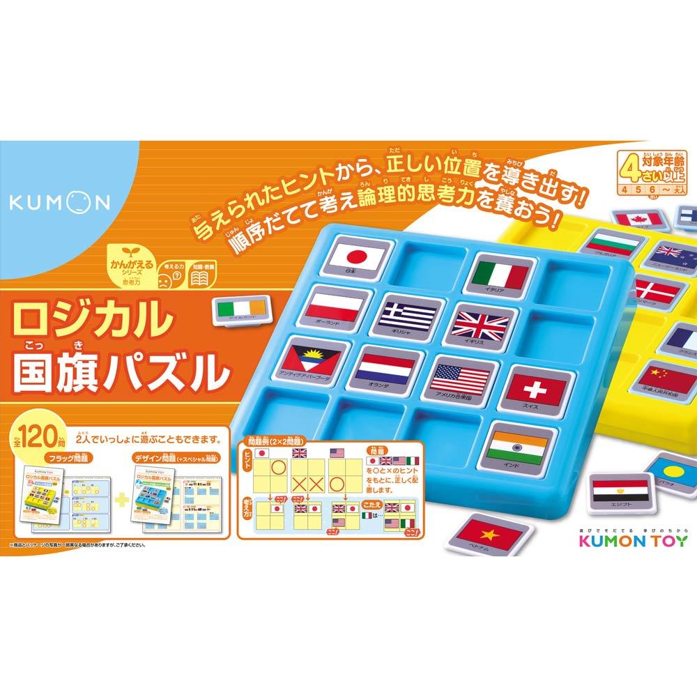 くもん/ロジカル国旗パズル ゲーム類