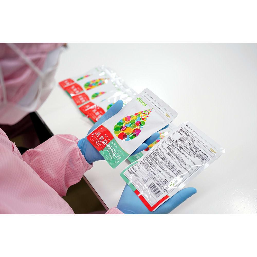 【無料プレゼント】石垣産ミドリムシ(ユーグレナ)×乳酸菌ミドRiCH トライアル(15日分)  国内のGMP工場で製造。乳酸菌ミドRiCHの製品検品の様子