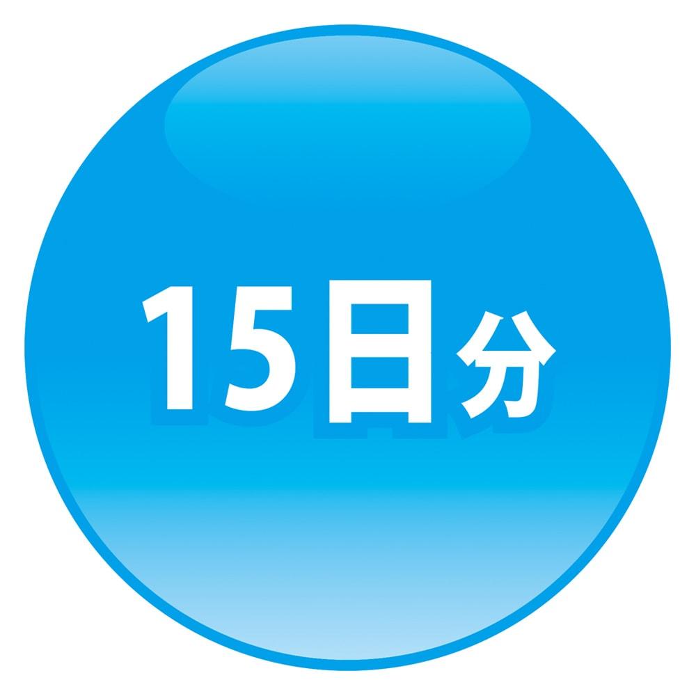 【無料プレゼント】石垣産ミドリムシ(ユーグレナ)×乳酸菌ミドRiCH トライアル(15日分)  まずは15日間お試しください