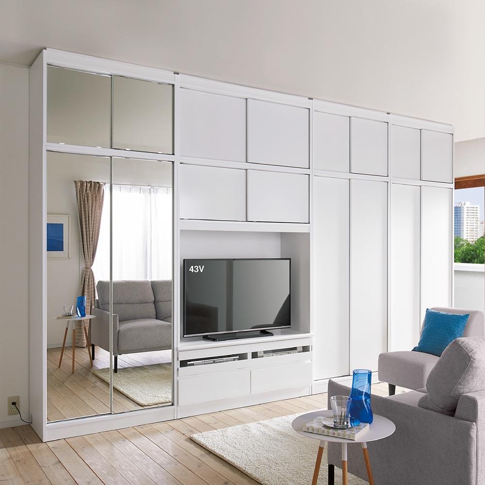 【板見本】 狭い場所でも収納たっぷり引き戸壁面収納シリーズ コーディネート例(ア)ホワイト