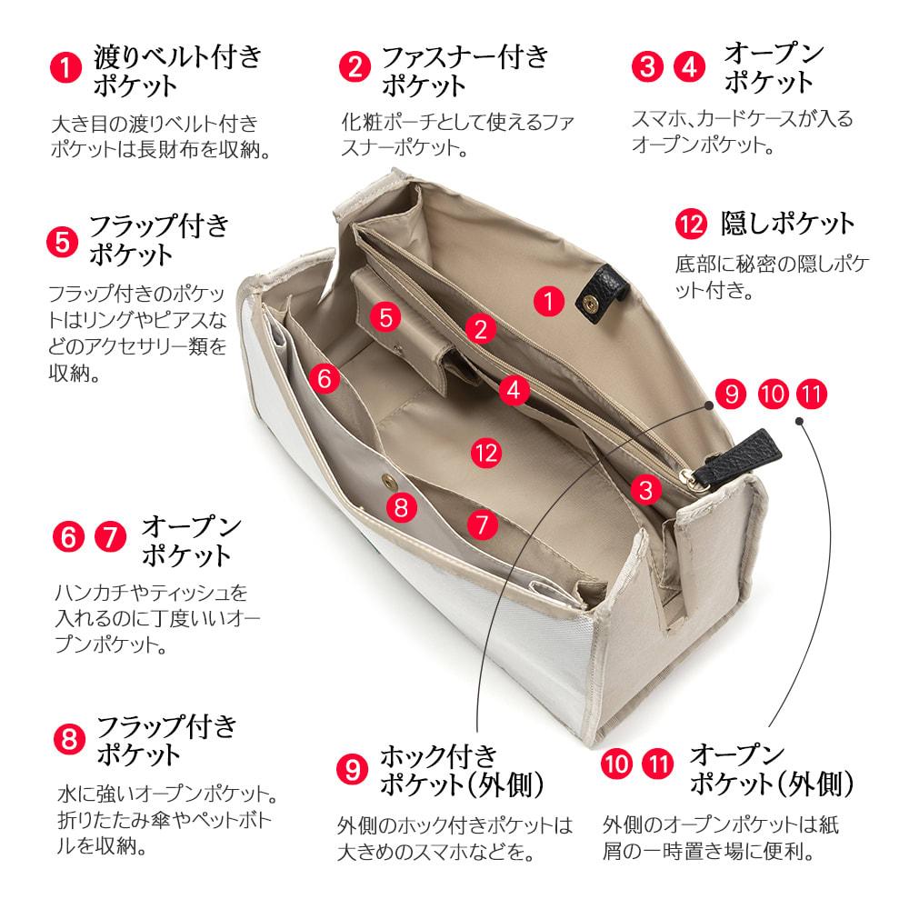 千秋プロデュース 12ポケットバッグ 見た目はシンプルですが、機能性は充実!なんと12個ものポケットを装備。内部に9個、外側に3個。それぞれに意味があり、整理整頓しやすい。