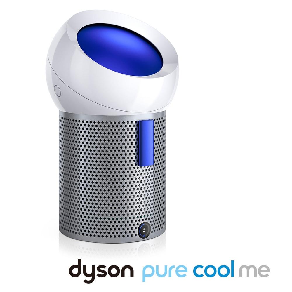dyson/ダイソン ピュアクールミー 空気清浄機能付き扇風機 BP01 ダイソンの空気清浄機の中で、最もコンパクト。好きな場所に持ち運んで使えます。(イ)ブルー
