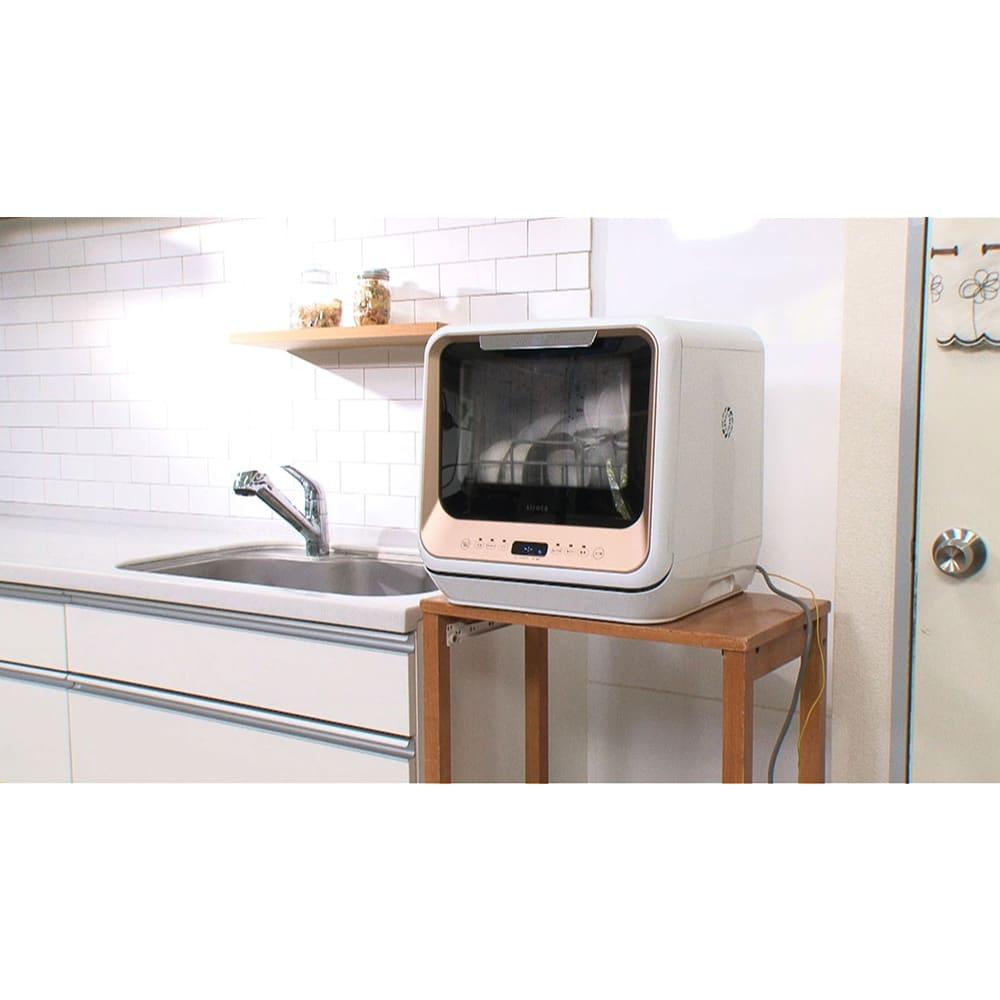 siroca/シロカ 工事の要らない食器洗い乾燥機 ○ラックの上などにも設置できます。(※水平で安定した場所に設置してください。)