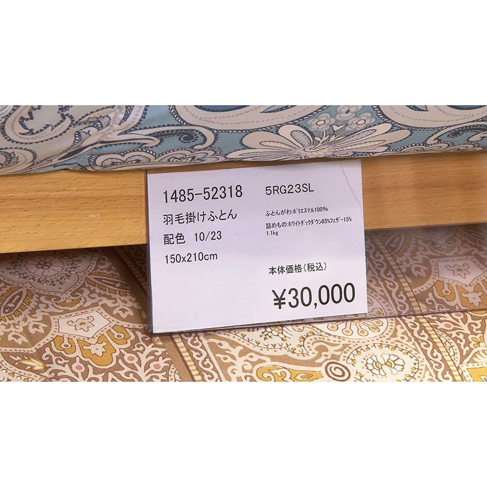 西川 夏のバーゲン寝具セット(シングル6点)・通常お届け 西川では、今回と同じ羽毛掛け布団だけで、3万円(税込)で販売されてる程、高品質なモノ!※羽毛掛け布団(ダウン85%・中身1.1kg)西川公式オンラインショップ・東京ショールームでの価格(2020年8月時点)