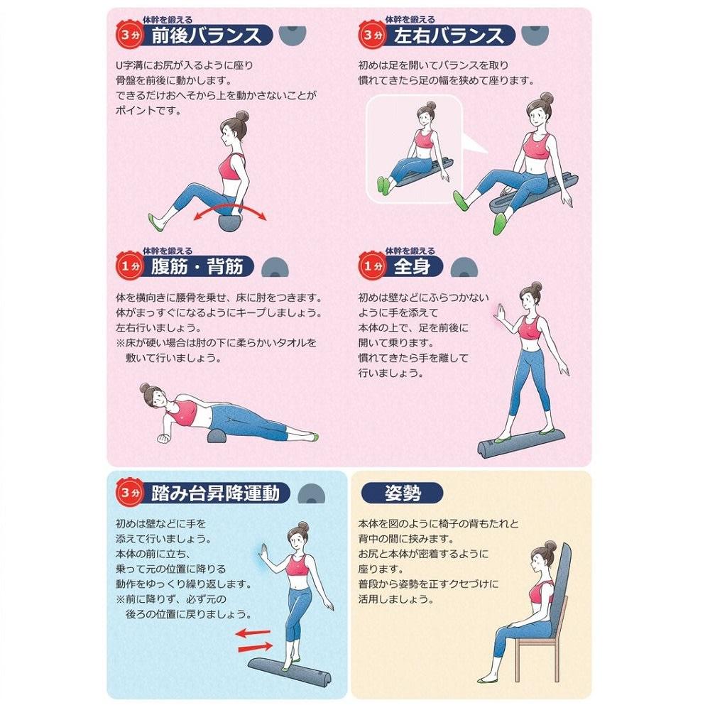 ピュアフィット リストレッチボディ おうち時間の運動を手軽にサポートします