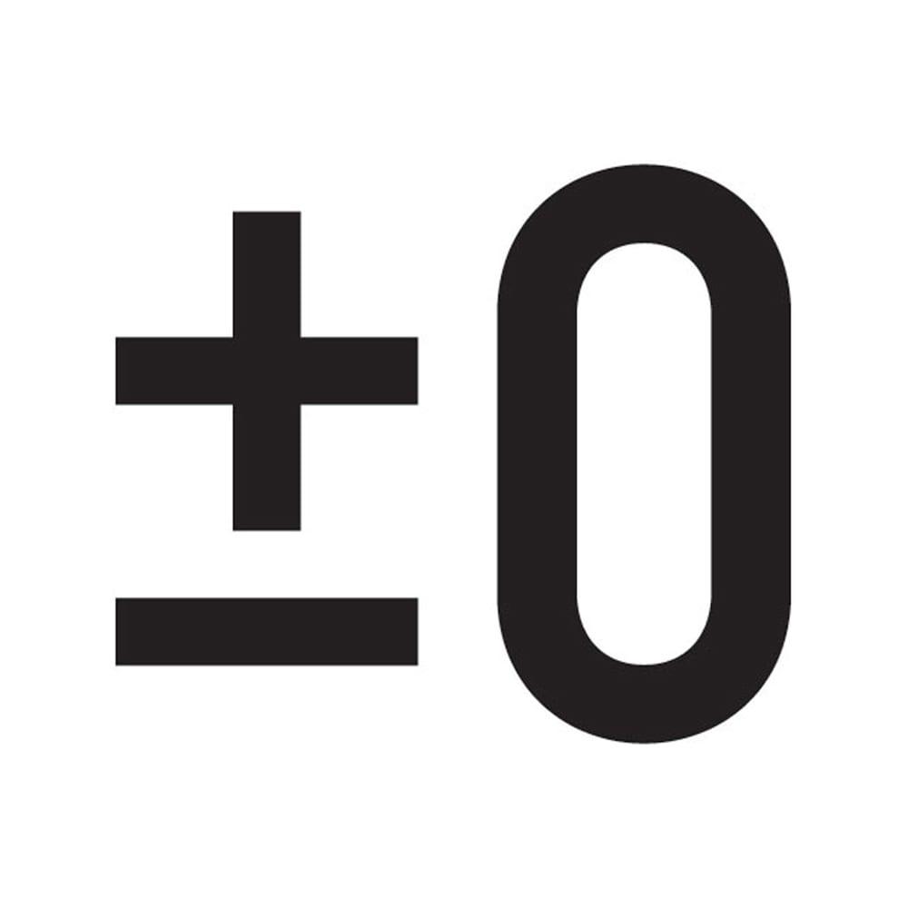 ±0/プラスマイナスゼロ リフレクトヒーター 2003年設立。日本のデザイナーズ家電ブランドの先駆け的存在。ブレなく人の好みの揺れの中心にありたいとの思いから、「ちょうどいい」かたち、大きさ、価格を目指し、製品を生産。