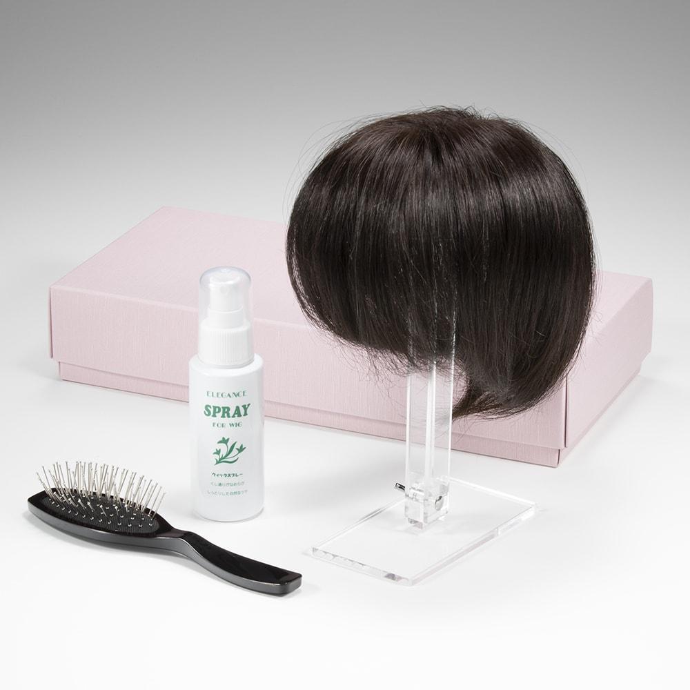 人毛100%ウィッグ(セミロングタイプ) 創業40年以上のウィッグ専門メーカーがクオリティーにこだわり作り上げた「人毛100%ウィッグ」 ◎トップが長めの「セミロングタイプ」は、頭頂部の髪が長めの方や、段を入れていないヘアスタイルの方に馴染みやすく、前髪を作りたい方にもおすすめ!※自然色