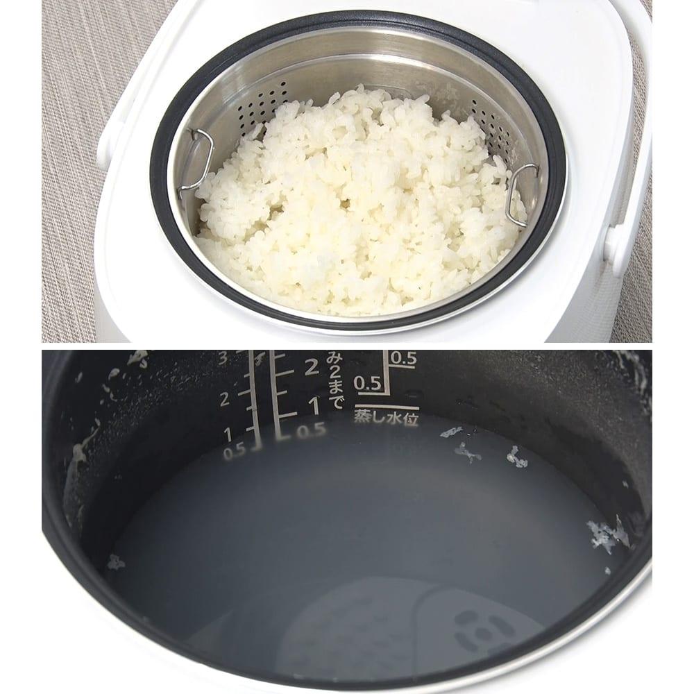 低糖質炊飯器【ディノス限定レシピ付】 炊き上がり。外釜にしっかりとお米の糖が落ちてるんです。