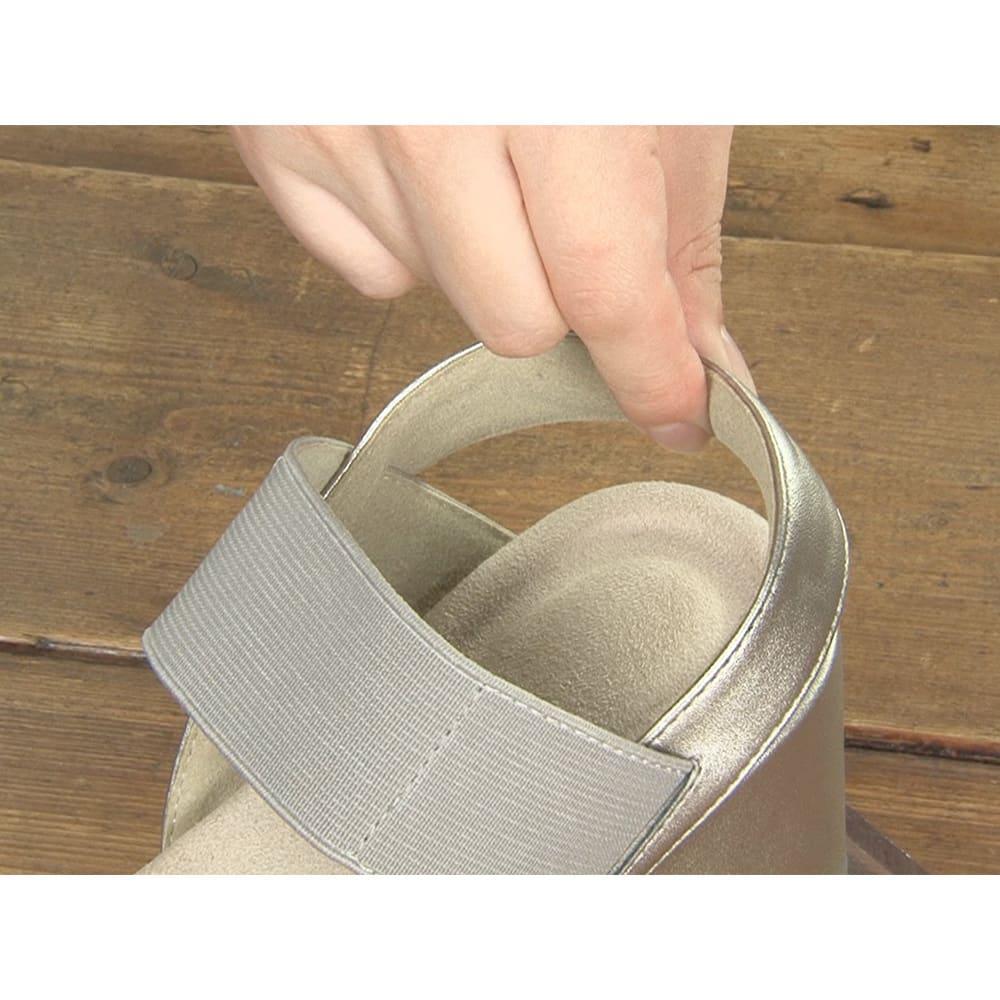 美人ぐせサンダル スタイルアッププラス ○靴ズレ防止パッド…かかとストラップの内側にはフカフカの「靴ズレ防止パッド」を搭載。肌当たりが柔らかく、靴ズレを防ぎます。