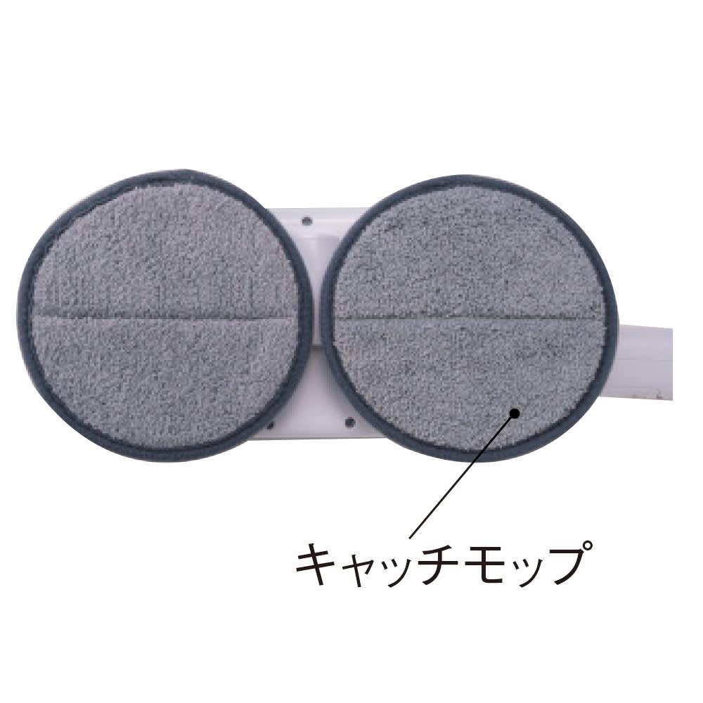 コードレス回転モップクリーナーNeo + 独自のダブル構造で、キッチンのベタベタ床も洗剤なしでスッキリきれい!手軽に取り外して、洗えます。