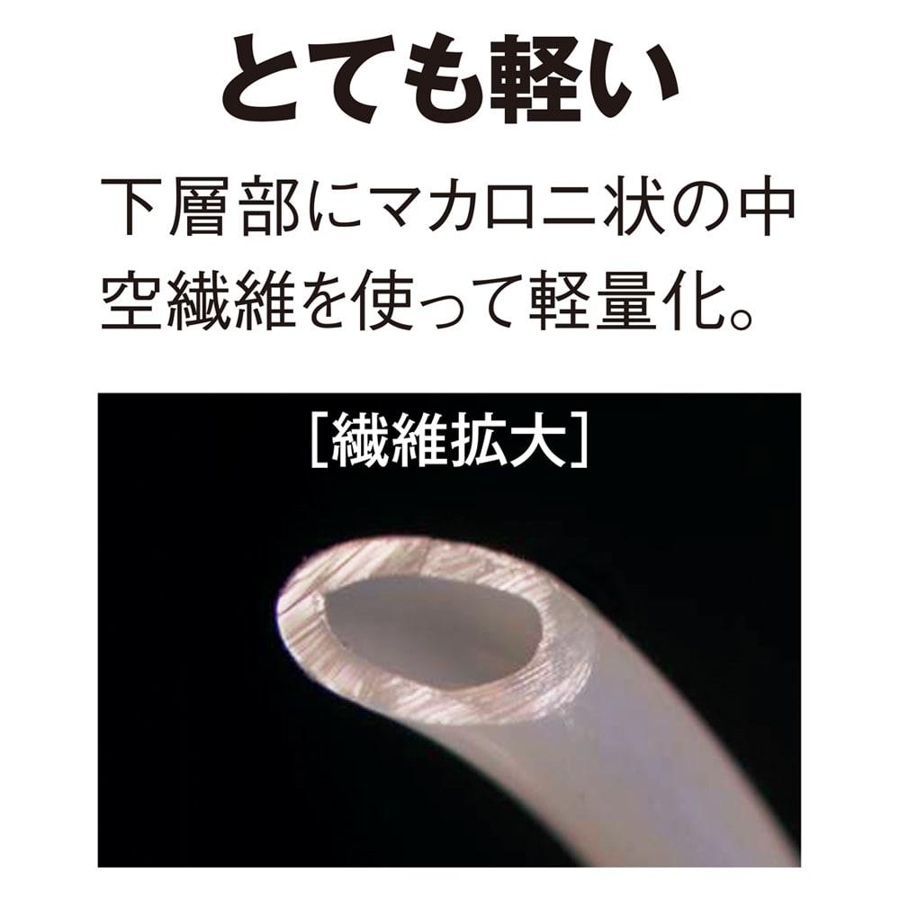 ブレスエアー(R)敷布団NEO(シングル) マカロニのような中空繊維だから、糸切れしにくく、ホコリが出にくい!○軽量化も実現!上げ下ろしがラクで、押入れに仕舞いやすい。