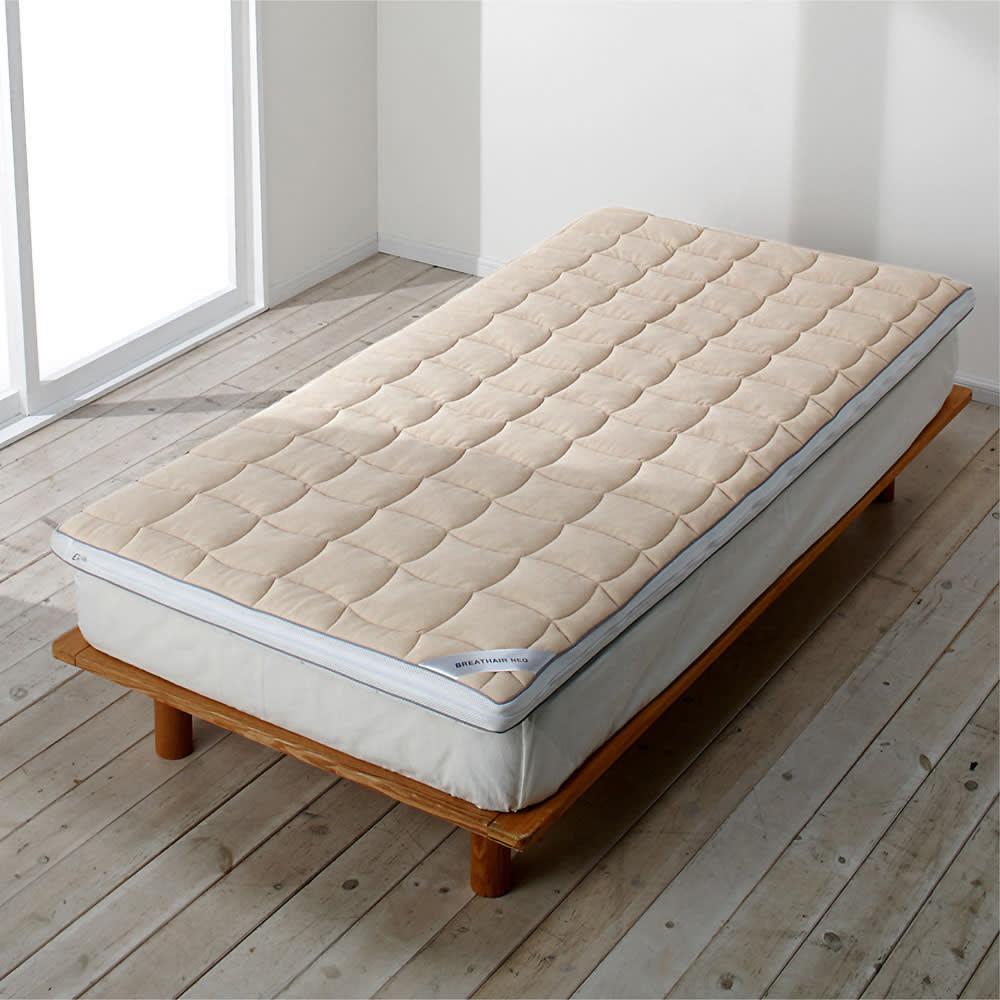 ブレスエアー(R)敷布団NEO(セミダブル) へたったマットレスの上に寝心地調整マットとしてご使用いただくこともできます。※サイズはご確認ください。
