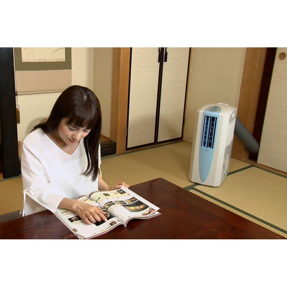 冷風衣類乾燥除湿機 クーラーがない部屋にもおすすめ。
