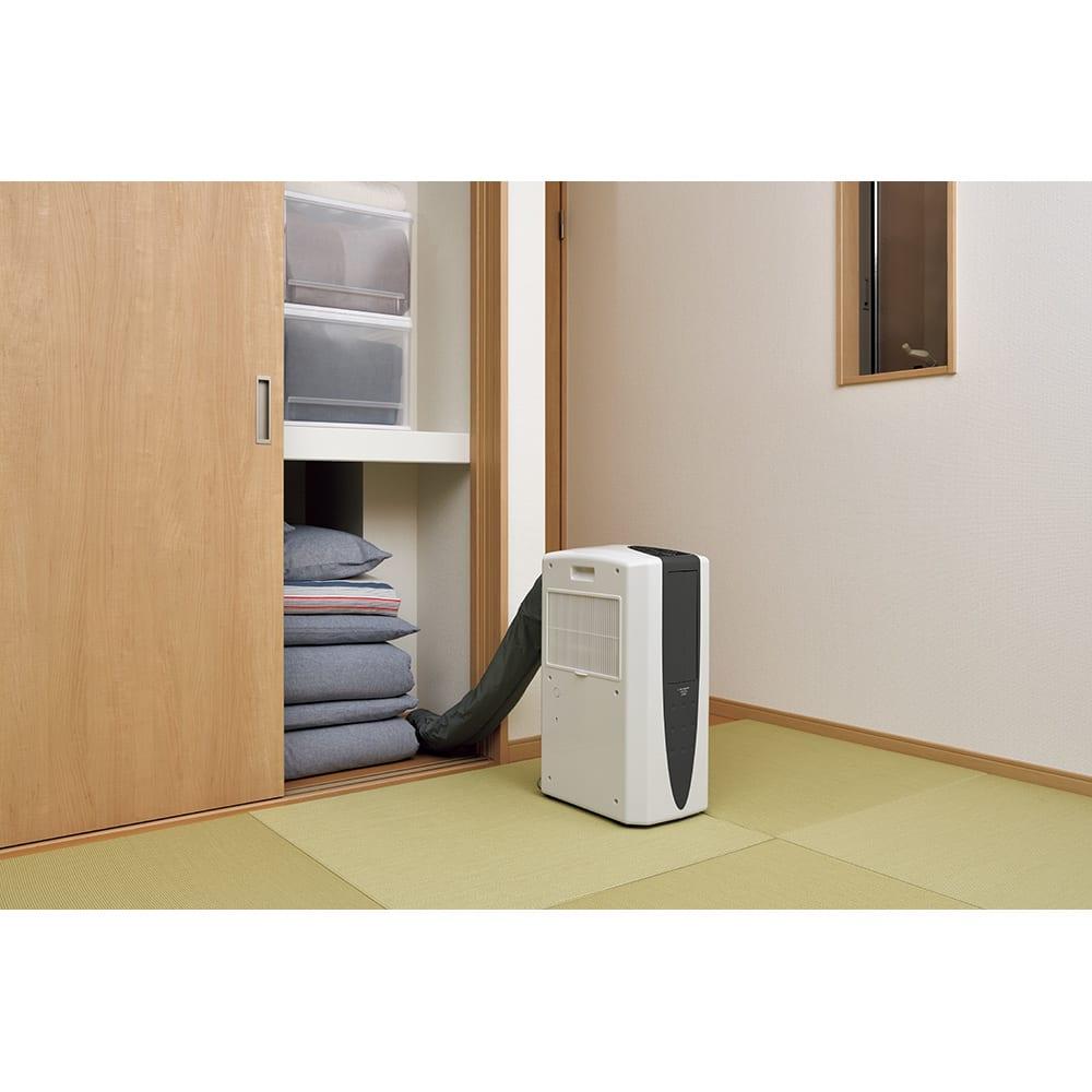冷風衣類乾燥除湿機 排熱ダクトを使用すれば湿気がこもりやすい押し入れやクローゼットを重点的に乾燥したい時にオススメです。