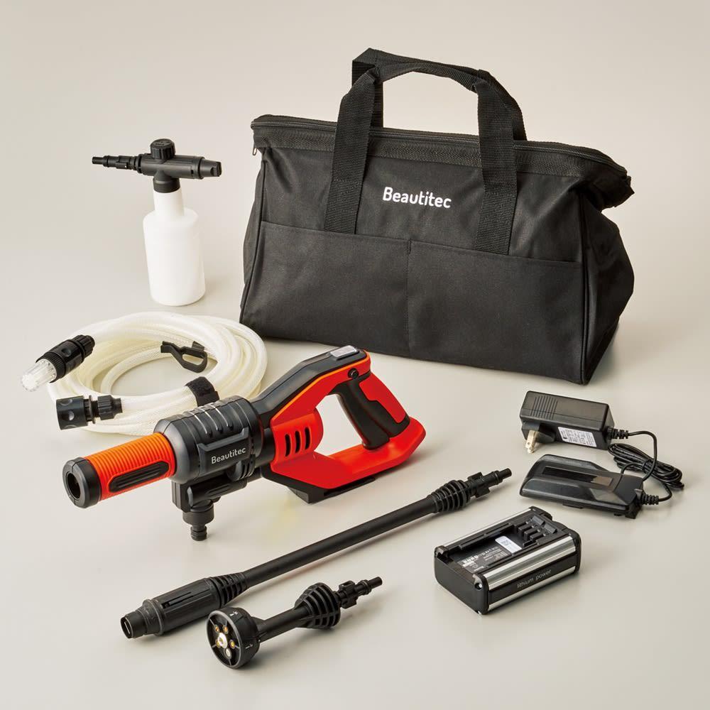 ビューティテック コードレス高圧洗浄機 多機能ノズル、無段階調節ロングノズル、洗剤泡発生器、給水ホース、バッテリーパック、充電器、専用バッグなど充実した付属品。