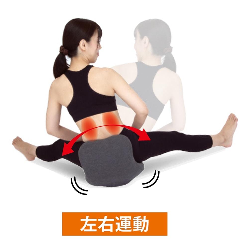 柔ら美人 開脚ベターイージースリム ※左右に揺れることで、くびれメイクに大切な腹斜筋を刺激します