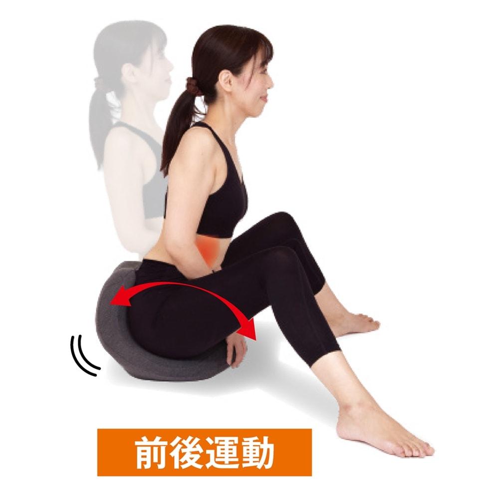 柔ら美人 開脚ベターイージースリム ※前後に揺れることで、股関節をしっかり伸ばすことができます。脚は立てても伸ばしてもOK