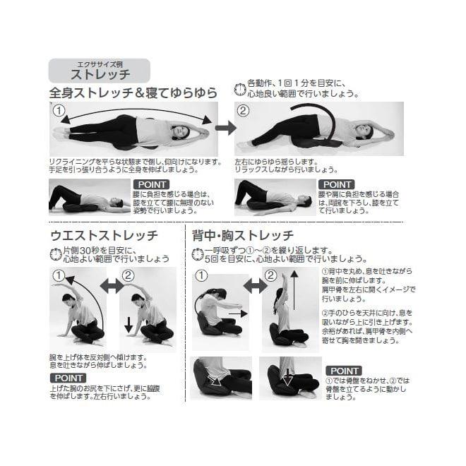 東急スポーツオアシス ながら骨盤チェア smart ウエストやお腹の引き締めができるエクササイズガイド付き。