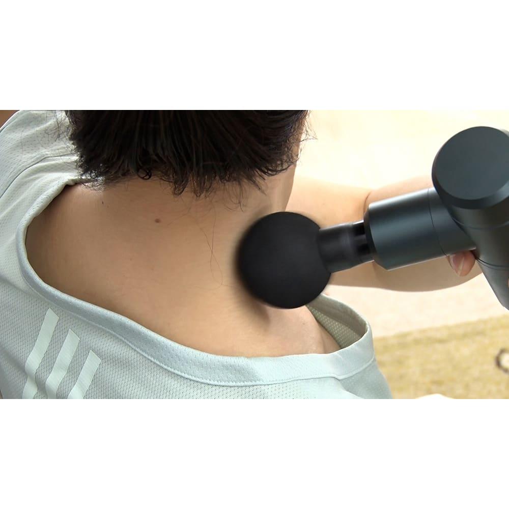 プラチナボディトリガー 首から肩にかけて、固まりがちな僧帽筋に振動で直接アタック!