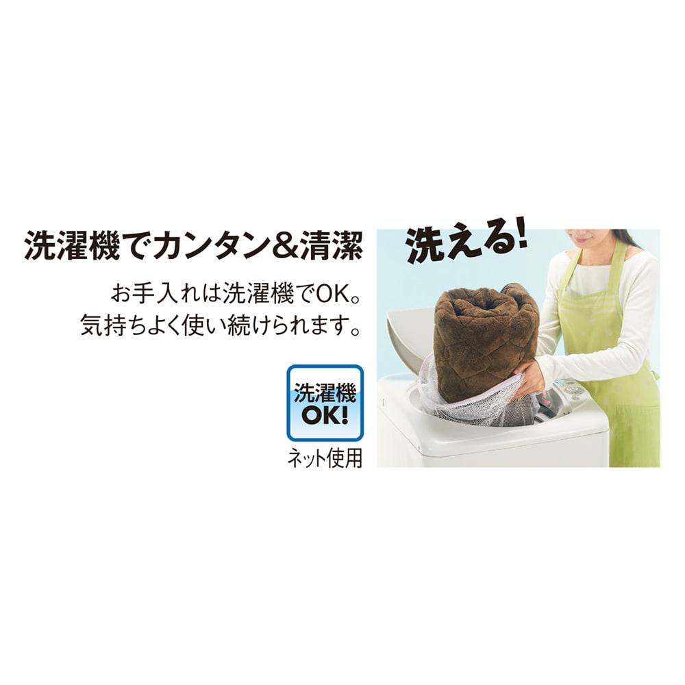 ヒートループDX 「ぬくぬくケット」(シングル) ご自宅の洗濯機で丸洗いできます。(※ネット使用 ※布団をご家庭で洗濯する際は必ずお手持ちの洗濯機の説明書をご覧ください ※ドラム式乾燥機の使用できません)