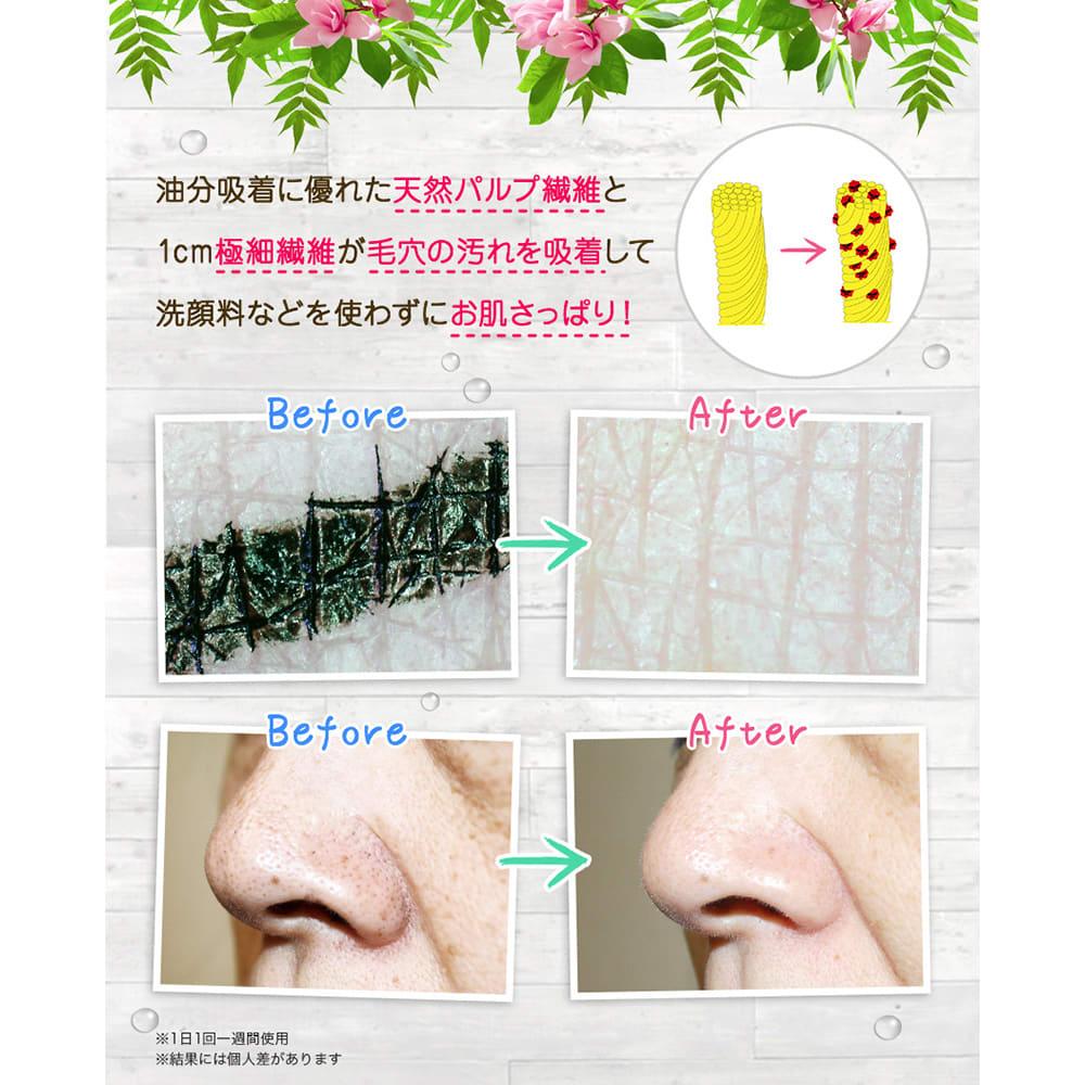 洗顔パルスイタオル 3枚セット