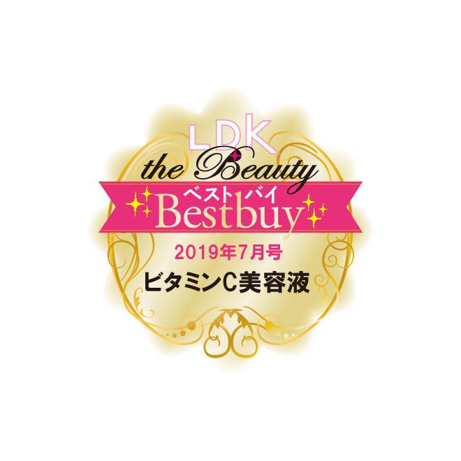 ツインエレナイザープレミアム 番組特別セット 雑誌「LDK the Beauty」2019年7月号にてビタミンC美容液第一位を獲得!