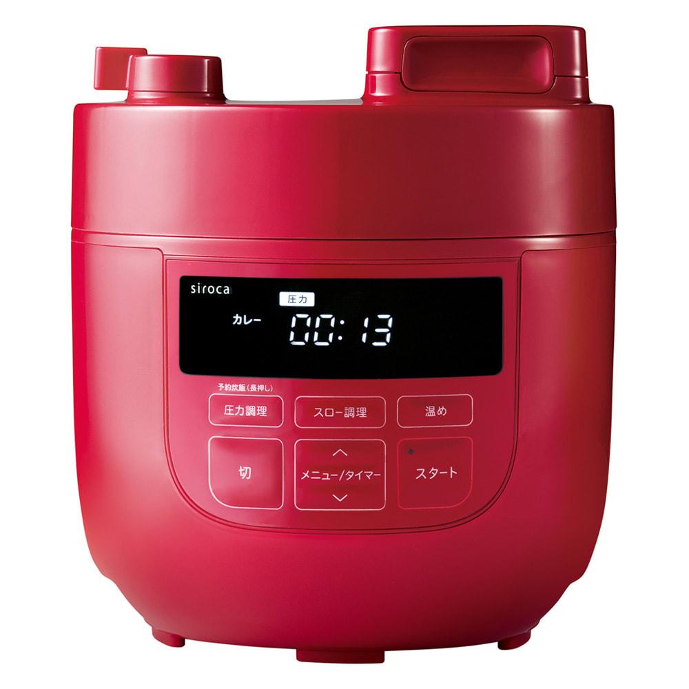 siroca/シロカ ハイブリッド電気圧力鍋(2L) (ウ)レッド…キッチンがパッと明るくなる鮮やかなレッド。