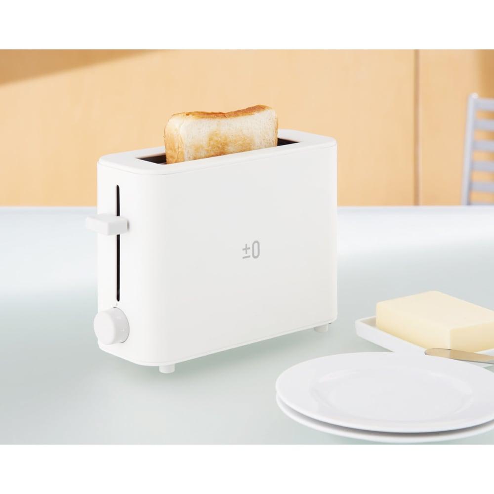 ±0/プラスマイナスゼロ 1枚焼きのポップアップトースター 中はもっちり、外はカリッと熱源がパンに近い為、さっくり焼き上がります。