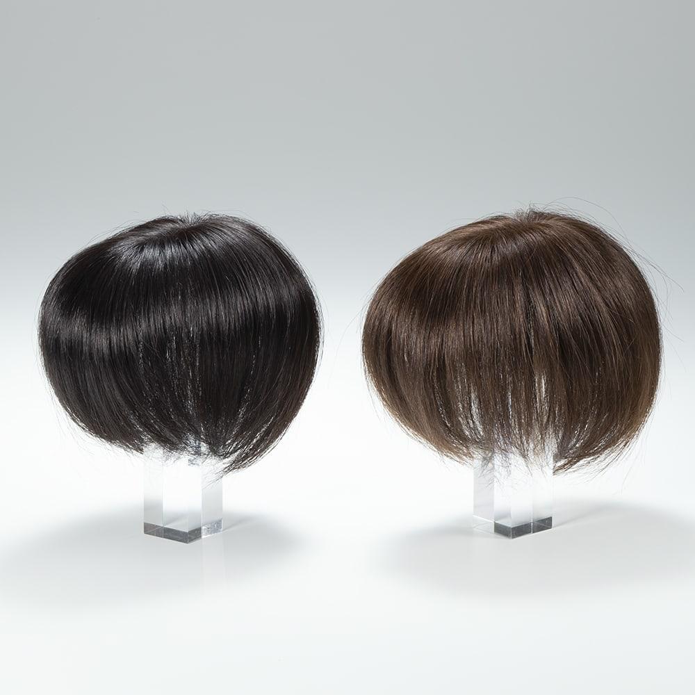 人毛100%ウィッグ プレミアム(部分タイプ) (ア)自然色…毛染めをしていない方向けのカラー。(イ)栗色…毛染めをしている方におすすめ!色が多少違っていても違和感なく馴染む色合いです。※色に迷う場合は(イ)栗色をおすすめします。