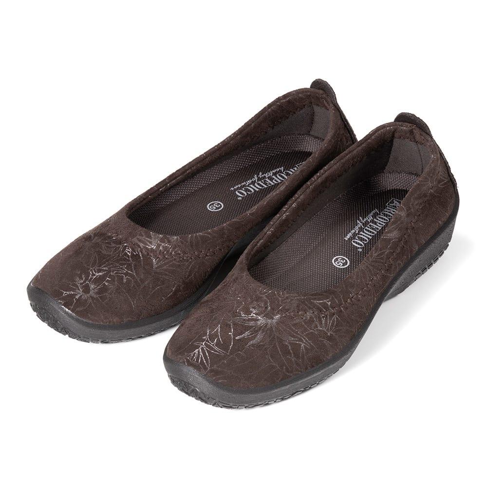 ARCOPEDICO/アルコペディコ バレエシューズ ブランチ ブラウン…深みのあるブラウンは柔らかい雰囲気でどんな装いにもよく似合います。