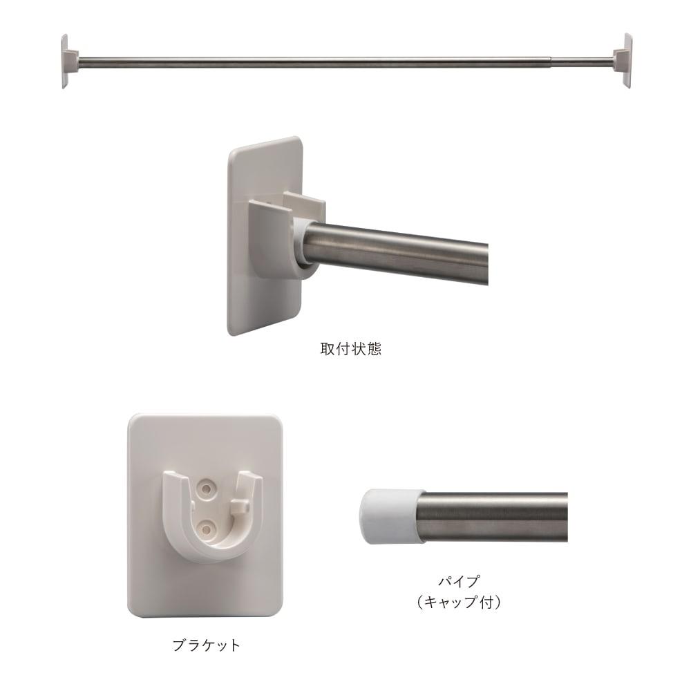 浴室換気乾燥暖房機(標準取り付け工事付き) 特典としてランドリーパイプを設置! 本体設置工事後、パイプの長さを調節し浴室内に取り付けます。洗濯物はもちろん布団も干せます。