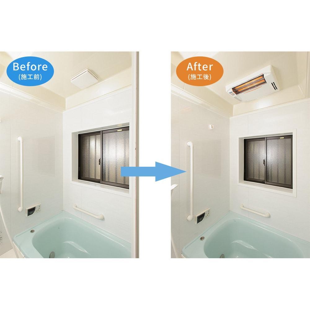 浴室換気乾燥暖房機(標準取り付け工事付き) 【施工例(天井用)】既設の換気扇を外し、開口を広げて、本体を天井に埋め込みますのですっきりと収まります。