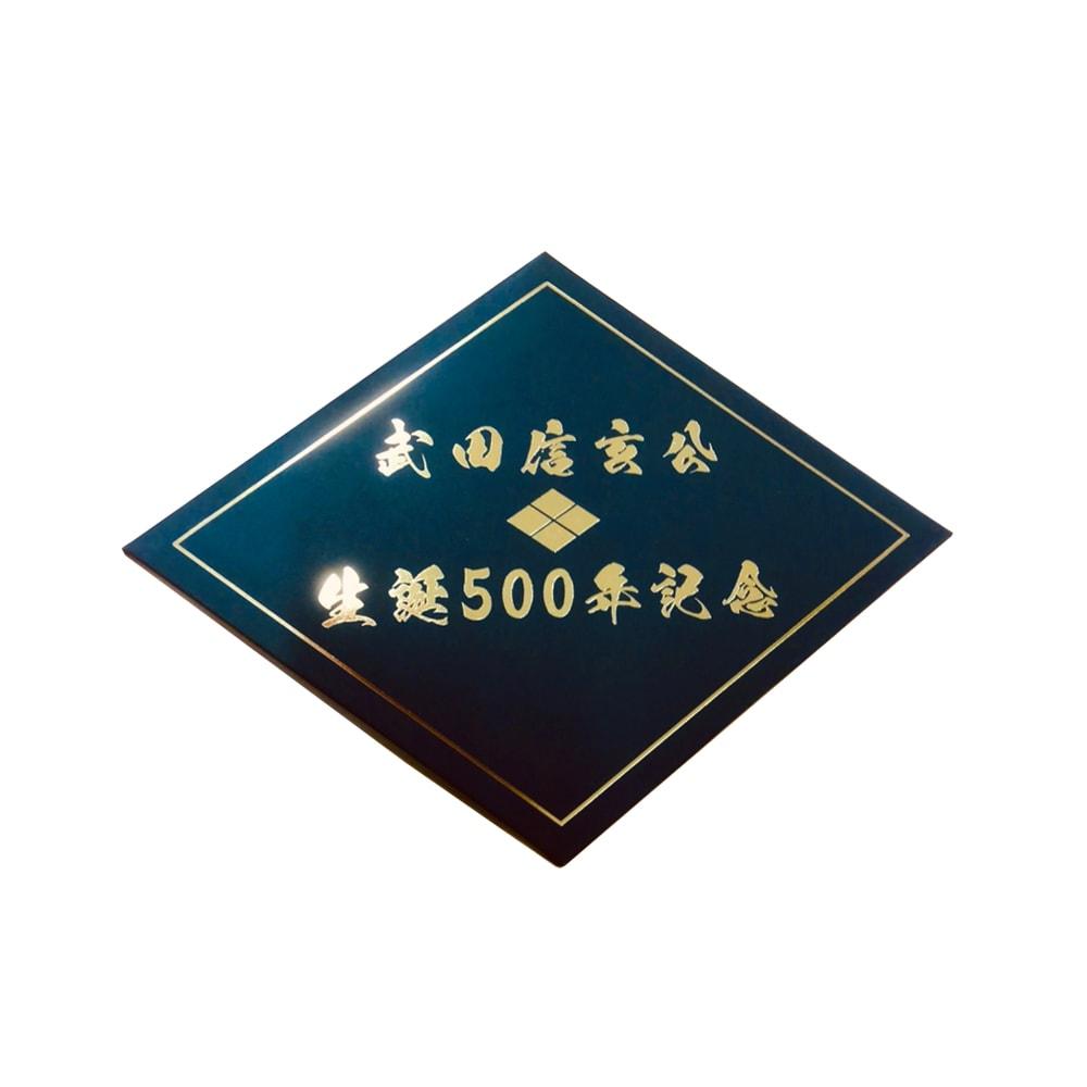 武田信玄公生誕500年記念 1oz純金貨  ケース紙製化粧箱