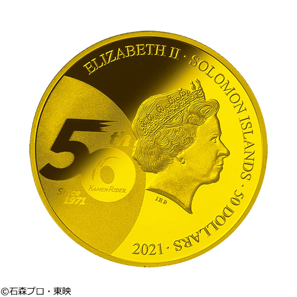 仮面ライダー生誕50周年記念コイン 1/2oz 金貨  表面 仮面ライダー生誕50周年記念ロゴと女王エリザベス2世