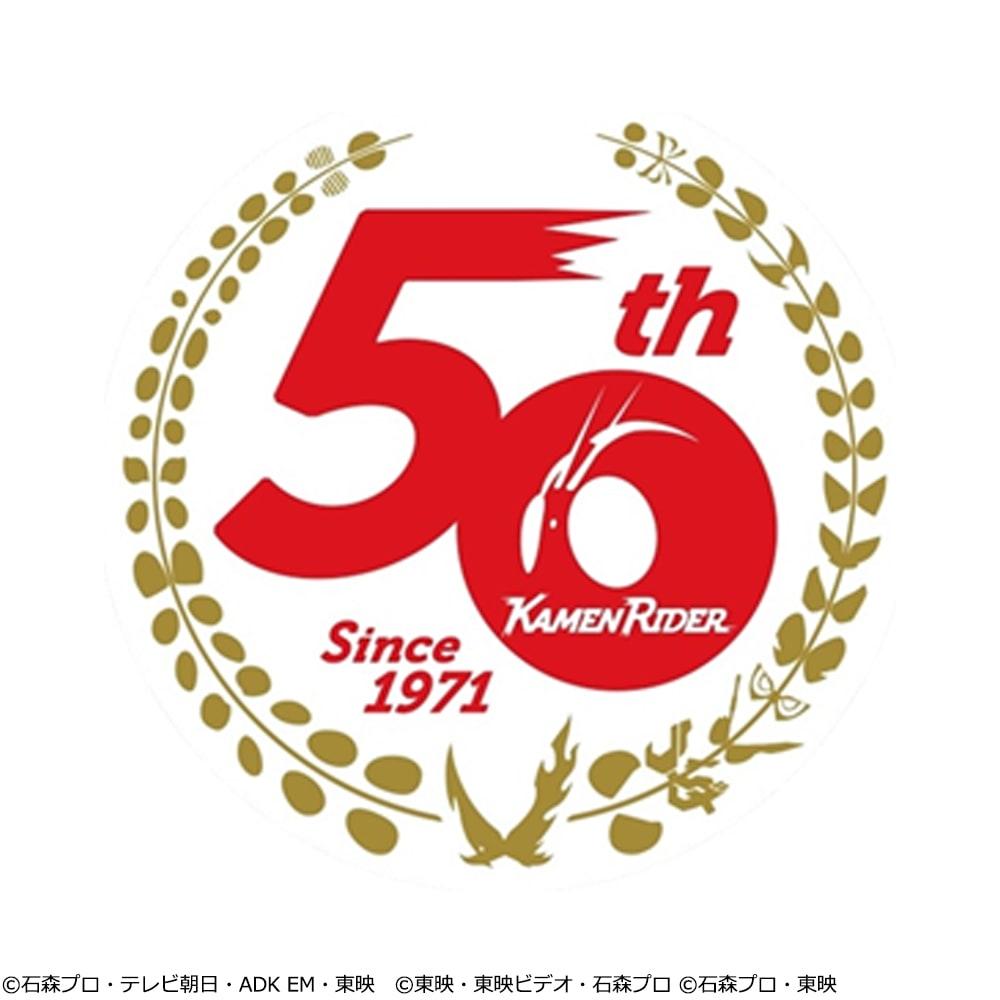 仮面ライダー生誕50周年記念コイン 1/2oz 金貨  生誕50周年記念ロゴマーク