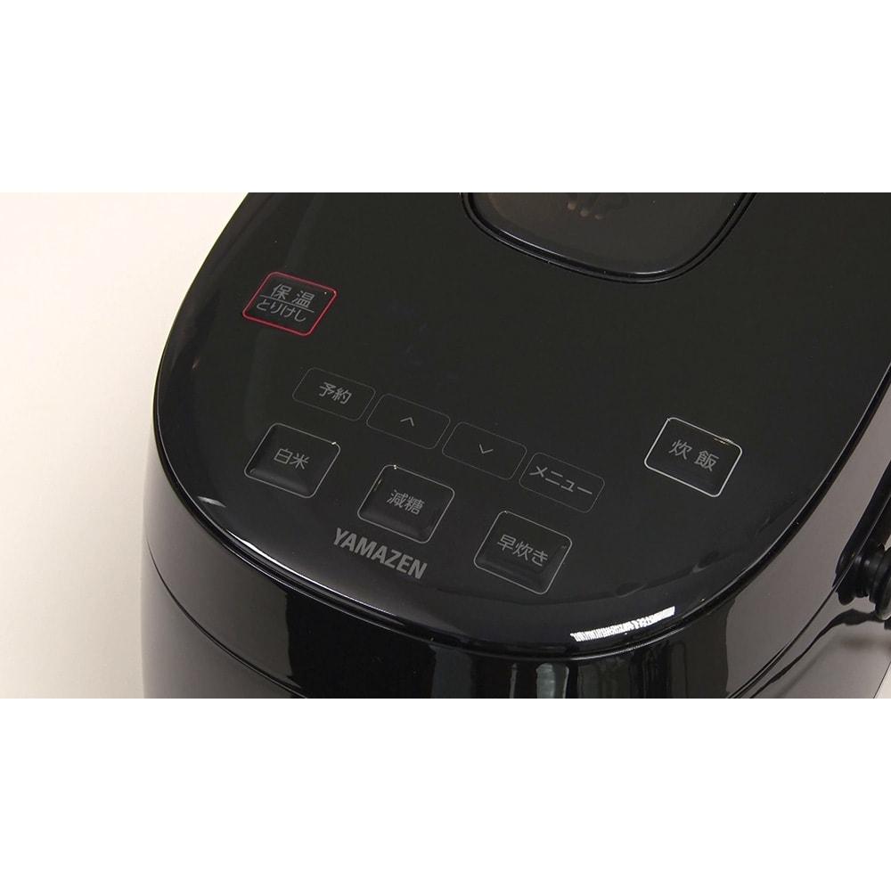 低糖質炊飯器【ディノス限定レシピ付】 操作部分も分かりやすい。24時間予約機能もあるから便利!