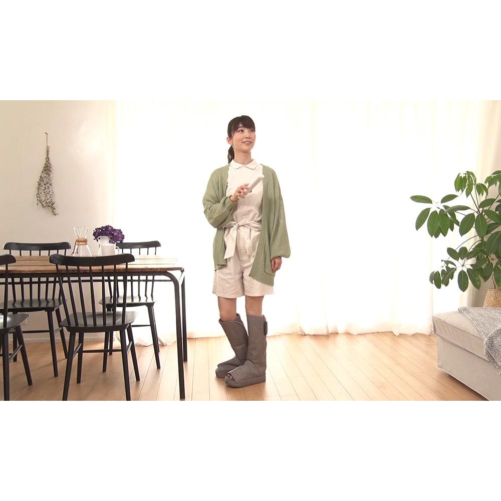リフレキュット 履いたまま室内を歩ける♪コードレスで使い勝手が良いから家中どこでもお使いいただけます!