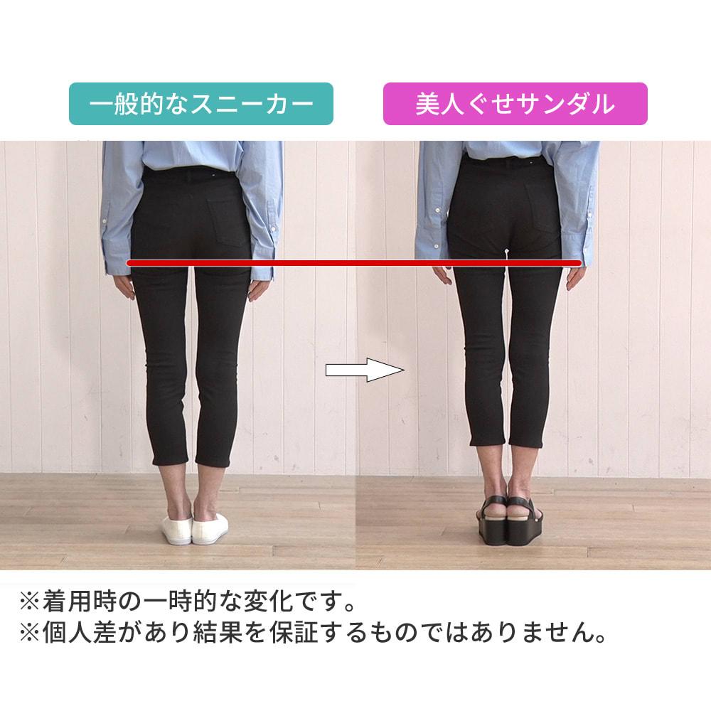美人ぐせサンダル スタイルアッププラス 7cmヒールで履くだけでこれだけ脚長に!さらにインソールのパッドのおかげで足指でしっかり踏ん張って立てるようになり、開き気味の脚もまっすぐな印象に。