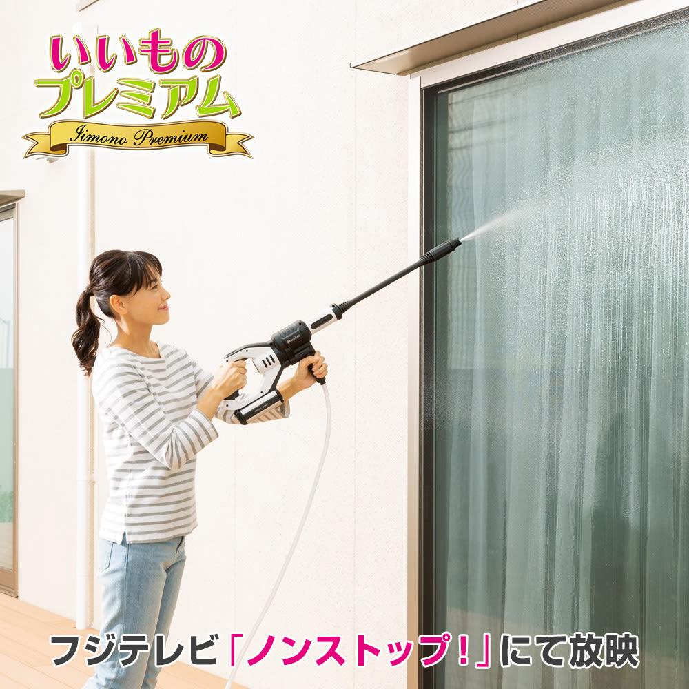テレビ放送商品 家電 掃除機 ビューティテック コードレス高圧洗浄機 AR1993