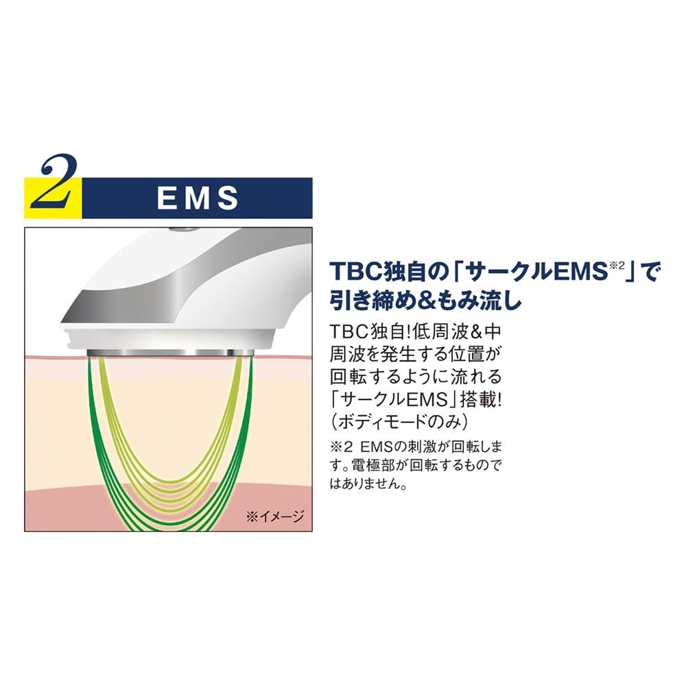 TBC ヒートキャビシェイプ ディノス特別セット インナーマッスルまでしっかり届く電気刺激で、引き締めケア!エステティシャンのハンドケアをイメージした、TBC独自のEMSを搭載。