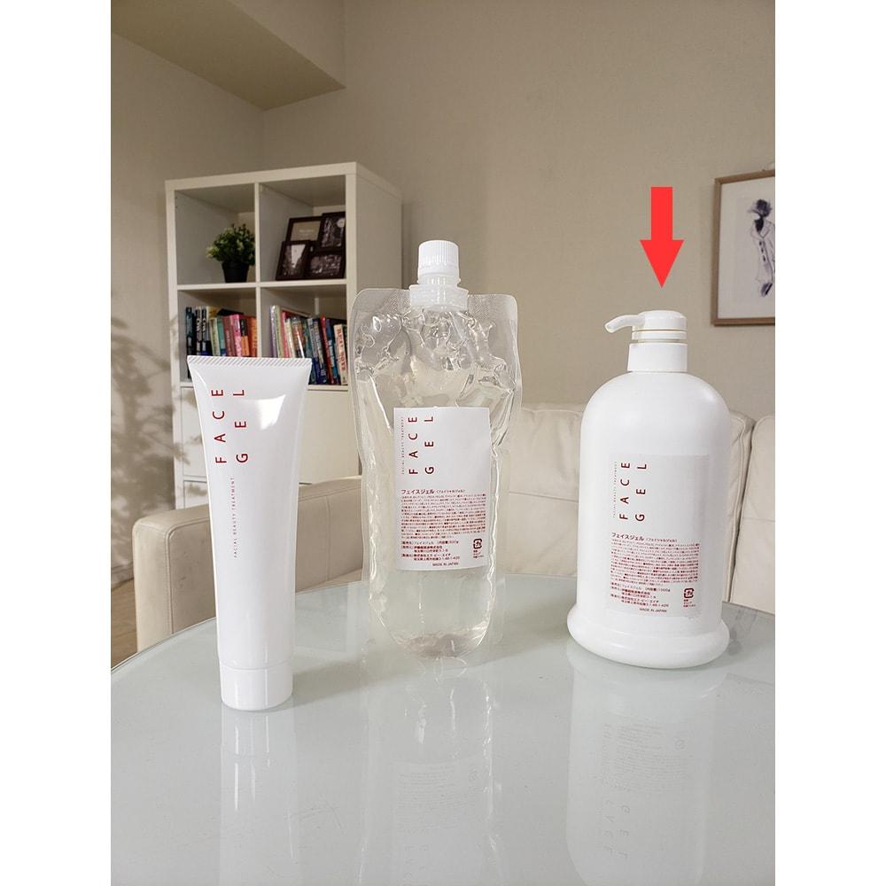 おトクなシェイプビート7 フェイス専用ジェル(1000g・ボトル) こちらは画像右のボトルタイプ(1,000g)のページです 全3タイプをご用意(中身のジェルはすべて同じものです)