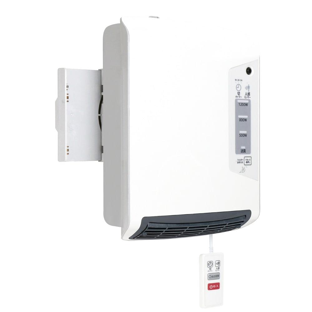 人感センサー付 壁掛け脱衣所ヒーター フィルターは壁にとりつけたまま交換OKでお手入れ簡単。フィルター交換時期をお知らせするLEDランプ付き。