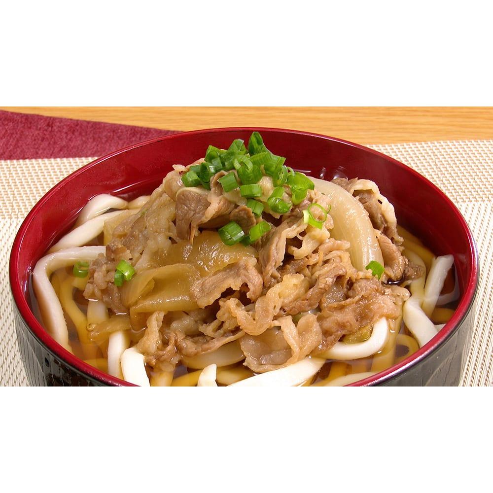 吉野家 牛丼の具(120g×20食) 【アレンジレシピ】うどんにのせれば肉うどんに!お子様も喜ぶこと間違いなし!